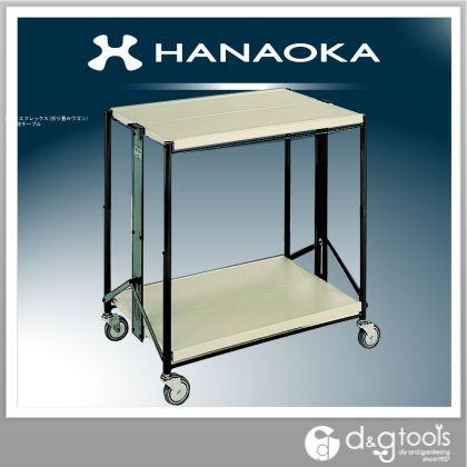 シャリエフレックス(折り畳みワゴン)※2段テーブル  450×630 F-T2