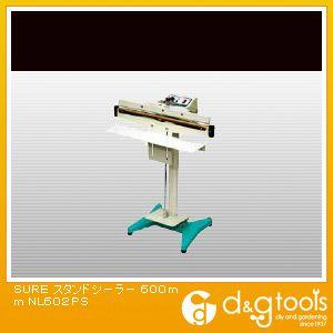 スタンドシーラー  600mm NL602PS