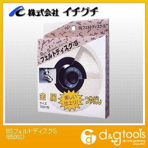 BSフェルトディスクS100X15   85002 1箱5個