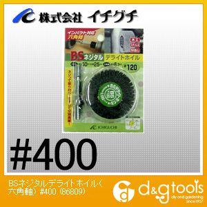 BSネジタル-デライトホイル(六角軸)30X25/6.3#400  #400 86809