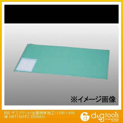 IRIS デスクマット(全面特殊加工)1390×690緑 DMT-1369PZ