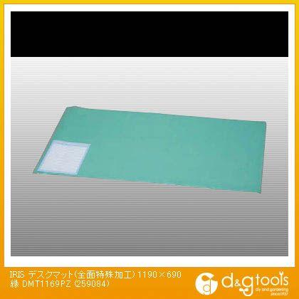 IRIS デスクマット(全面特殊加工)1190×690緑 DMT-1169PZ