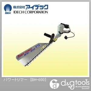 充電式バッテリー剪定機本体のみパワートリマー   BH-600