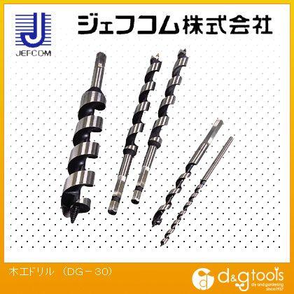 木工ドリル   DG-30