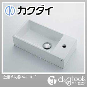 壁掛手洗器   493-083