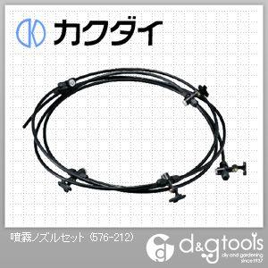 【送料無料】カクダイ(KAKUDAI) スプリンクラー 576-212