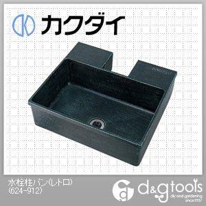 【送料無料】カクダイ(KAKUDAI) 水栓柱パン レトロ 624-912