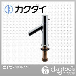 立水栓   716-827