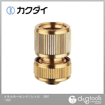 カクダイ/KAKUDAI メタルホーセンド//レトロ 567-102