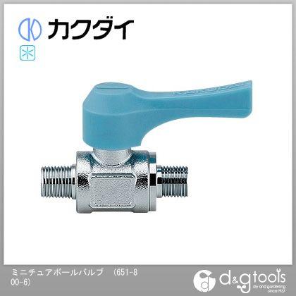 カクダイ/KAKUDAI ミニチュアボールバルブ 651-800-6
