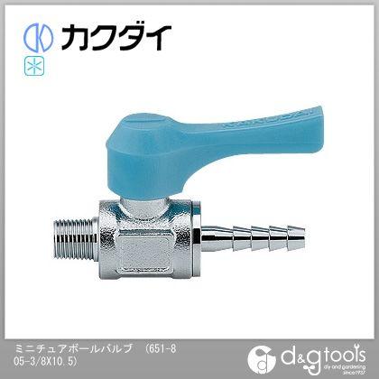 カクダイ/KAKUDAI ミニチュアボールバルブ 651-805-3/8X10.5