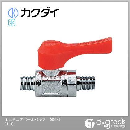 カクダイ/KAKUDAI ミニチュアボールバルブ 651-901-3