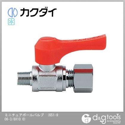 カクダイ/KAKUDAI ミニチュアボールバルブ 651-906-3/8X10.0