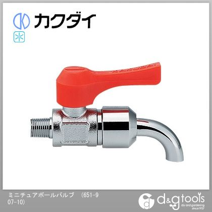 カクダイ/KAKUDAI ミニチュアボールバルブ 651-907-10