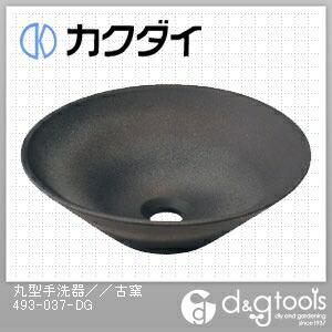 丸型手洗器 古窯  493-037-DG