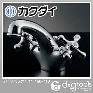 カクダイ(KAKUDAI) 2ハンドル混合栓 150-419