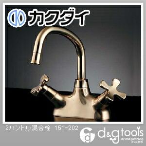 2ハンドル混合栓 クリアブラス   151-201-CG