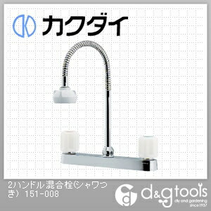 2ハンドル混合栓(シャワつき)   151-008