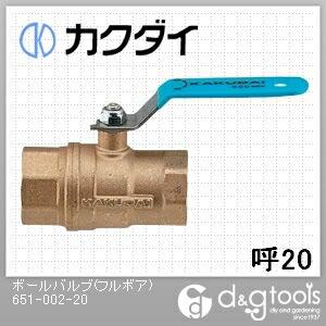 ボールバルブ(フルボア)   651-002-20