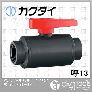 PVCボールバルブねじ式   655-507-13