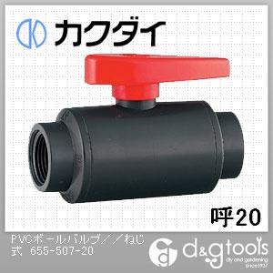 PVCボールバルブねじ式   655-507-20