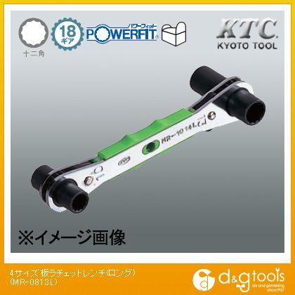 KTC4サイズ板ラチェットレンチ(ロング)8×12・10×13mm   MR-0813L