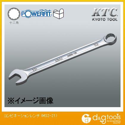KTCコンビネーションレンチ21mm   MS2-21