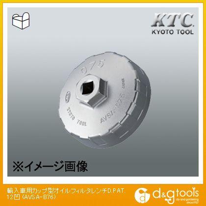 KTC輸入車用カップ型オイルフィルタレンチB76   AVSA-B76