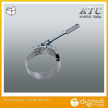 KTCオイルフィルタレンチ   FF-90110