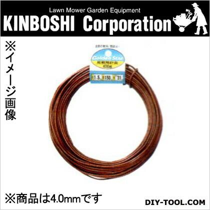 盆栽用針金150g巻4.0mm 茶 太さ4.0mm×長さ約4.4m 3451