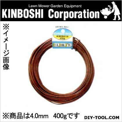 盆栽用針金400g巻4.0mm 茶 太さ4.0mm×長さ約11m 3463