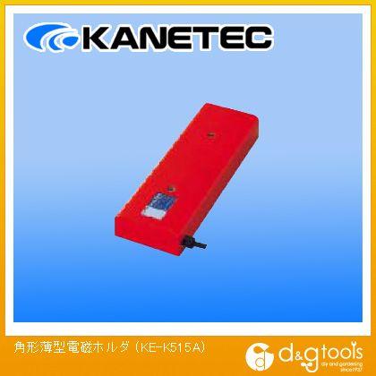角形薄型電磁ホルダ   KE-K515A