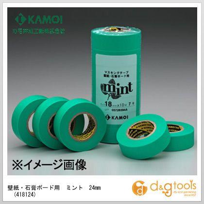 マスキングテープ 壁紙・石膏ボード用(ミント)  24mm×18m 418124 5 巻