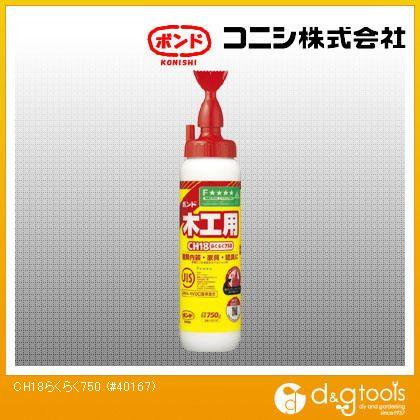 ボンドCH18(らくらく750)750g(ボトル)#40167