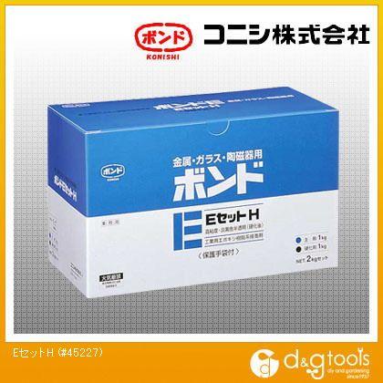 【送料無料】コニシ ボンドEセットH2kgセット(箱)硬目#45227硬目硬目 229 x 116 x 134 mm BE-2