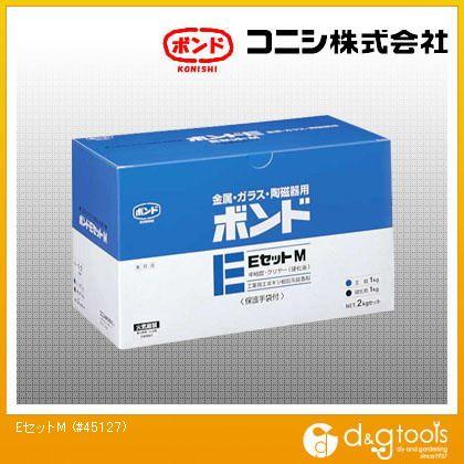 【送料無料】コニシ ボンドEセットM2kgセット(箱)中粘度M#45127M 229 x 117 x 133 mm BE-2