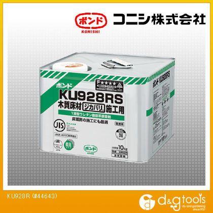ボンド床仕上げ材用接着剤  10kg KU928R