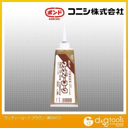 【送料無料】コニシ ボンドアクリル樹脂系エマルジョン形ウッディーコーク ブラウン 500g #50412