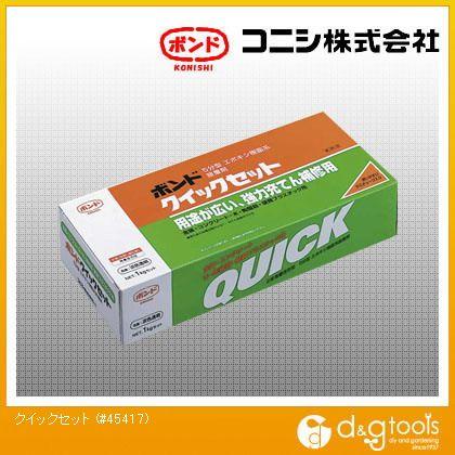【送料無料】コニシ ボンドクイックセット1kgセット(箱)#45417 278 x 123 x 60 mm BQS-1