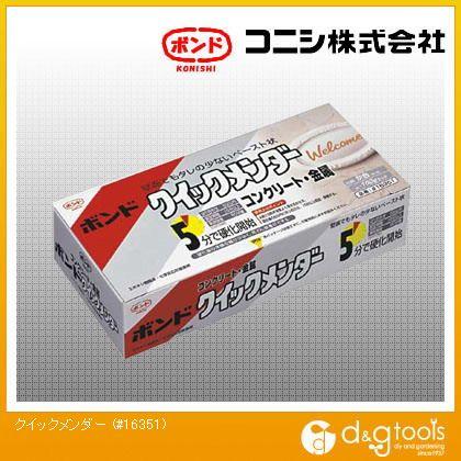 コニシ ボンド クイックメンダー 100g (#16351) 多用途接着剤 接着剤
