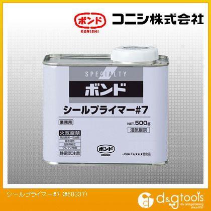 ボンドシールプライマー#7500g(缶)  500g #60337
