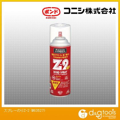 ボンドスプレーのりZ2430ml(エアゾール缶)#63527