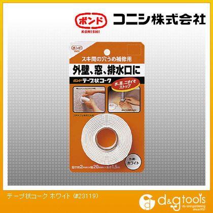 ボンド テープ状コーク ブチルゴム系 ホワイト 2mm厚×20mm幅×1.5m長 #23119 1 巻