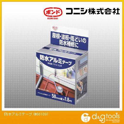 ボンド 防水アルミテープ  50mm幅×1.8m長 #66109 1 巻