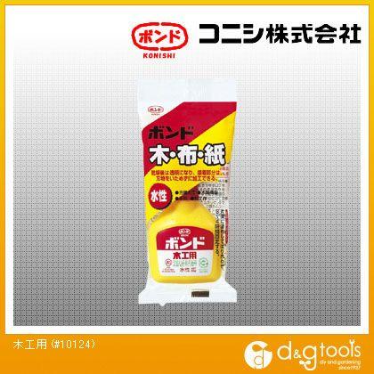ボンド木工用50g(ハンディパック)#10124  50g #10124