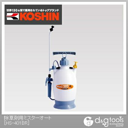 蓄圧式噴霧器除草剤用ミスターオート除草剤専用  4L HS-401BR