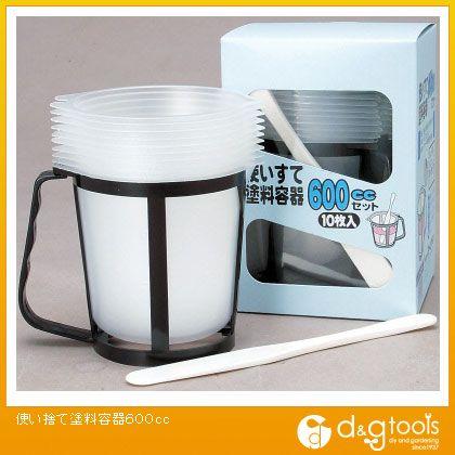 使い捨て塗料容器  600cc 11773