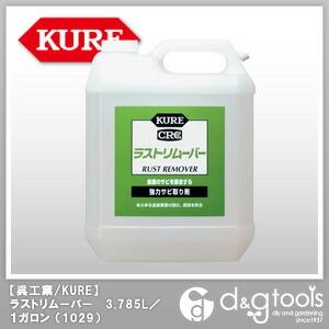 KURE ラストリムーバー3.785L 210 x 105 x 275 mm