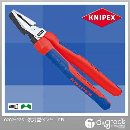 KNIPEX強力型ペンチ225mm   0202-225