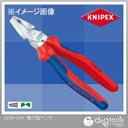 KNIPEX強力型ペンチ200mm   0205-200